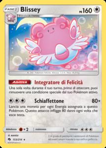 Carte-Espansione-Tuoni-Perduti-153-GCC-PokemonTimes-it