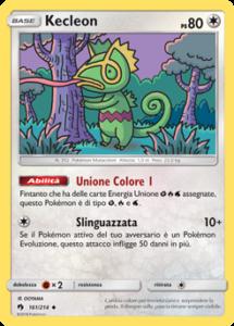 Carte-Espansione-Tuoni-Perduti-161-GCC-PokemonTimes-it