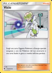 Carte-Espansione-Tuoni-Perduti-173-GCC-PokemonTimes-it