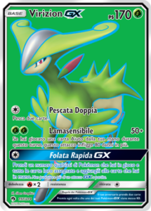 Carte-Espansione-Tuoni-Perduti-197-GCC-PokemonTimes-it