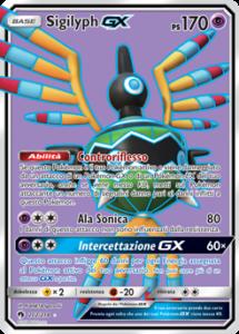 Carte-Espansione-Tuoni-Perduti-202-GCC-PokemonTimes-it