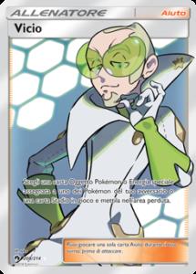 Carte-Espansione-Tuoni-Perduti-208-GCC-PokemonTimes-it