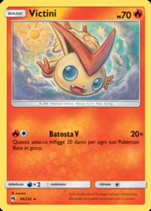 Carte-Espansione-Tuoni-Perduti-49-GCC-PokemonTimes-it