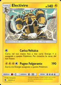 Carte-Espansione-Tuoni-Perduti-72-GCC-PokemonTimes-it
