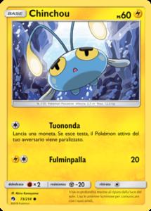 Carte-Espansione-Tuoni-Perduti-73-GCC-PokemonTimes-it