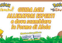 banner_guida_allenatori_esperti_scambi_alola_lets_go_pikachu_eevee_switch_pokemontimes-it