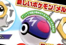 banner_meltan_brionne_serie_sole_luna_pokemontimes-it