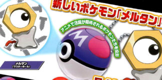 banner_meltan_brionne_serie_sole_luna_pokemontimes-it