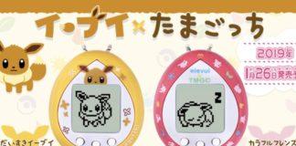 banner_tamagotchi_eevee_giappone_gadget_pokemontimes-it