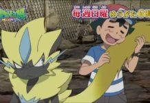 banner_trailer_zeraora_serie_sole_luna_pokemontimes-it