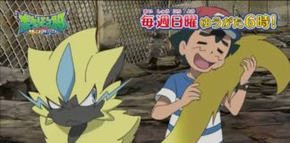 banner_trailer_zeraora_serie_sole_luna_pokemontimes-it