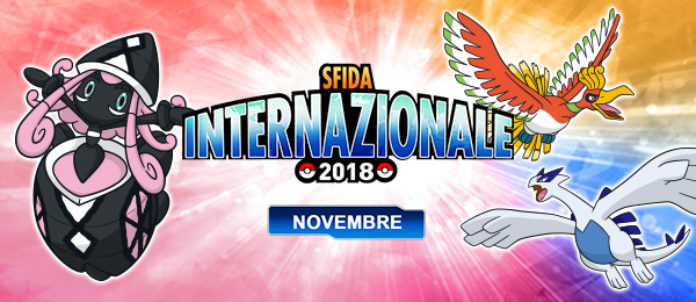 gara_online_sfida_internazionale_novembre_global_link_ultrasole_ultraluna_pokemontimes-it