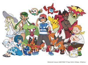 gruppo_ultravventure_serie_sole_luna_pokemontimes-it