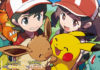 illustrazione_lets_go_pikachu_eevee_go_pokemontimes-it