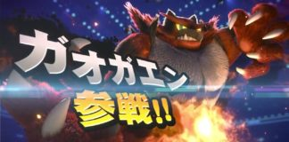 incineroar_ssb_ultimate_switch_pokemontimes-it