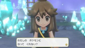 leaf_verde_img02_lets_go_pikachu_eevee_switch_pokemontimes-it
