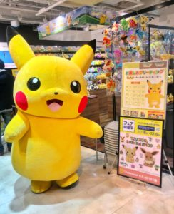 lets_go_shop_tsutaya_img05_gadget_pokemontimes-it