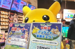 lets_go_shop_tsutaya_img07_gadget_pokemontimes-it