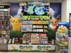 lets_go_shop_tsutaya_img09_gadget_pokemontimes-it