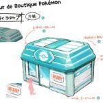 market_img01_concept_art_lets_go_pikachu_eevee_switch_pokemontimes-it