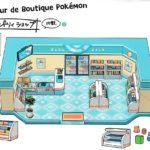 market_img02_concept_art_lets_go_pikachu_eevee_switch_pokemontimes-it