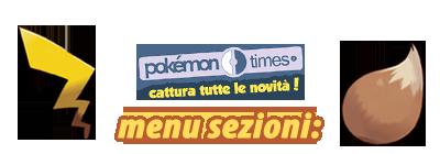 menu_sezioni_lgpe_pokemontimes-it