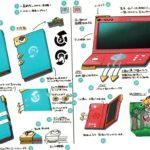 pokedex_concept_art_lets_go_pikachu_eevee_switch_pokemontimes-it