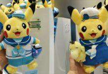 rinnovo_yokohama_img14_center_pokemontimes-it