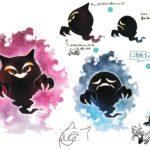 spettri_concept_art_lets_go_pikachu_eevee_switch_pokemontimes-it