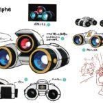 spettrosonda_concept_art_lets_go_pikachu_eevee_switch_pokemontimes-it