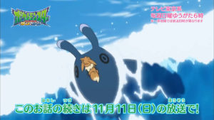 trailer_eevee_ep03_img02_serie_sole_luna_pokemontimes-it