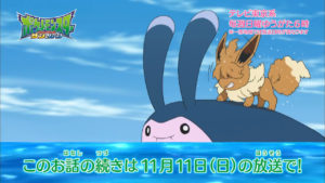 trailer_eevee_ep03_img03_serie_sole_luna_pokemontimes-it