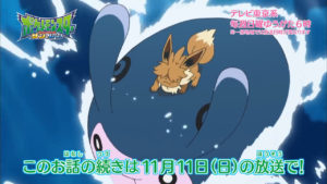 trailer_eevee_ep03_img05_serie_sole_luna_pokemontimes-it