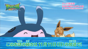trailer_eevee_ep03_img06_serie_sole_luna_pokemontimes-it