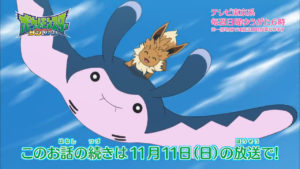 trailer_eevee_ep03_img09_serie_sole_luna_pokemontimes-it