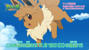 trailer_eevee_ep04_img01_serie_sole_luna_pokemontimes-it