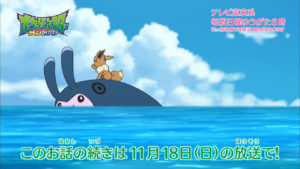 trailer_eevee_ep04_img02_serie_sole_luna_pokemontimes-it