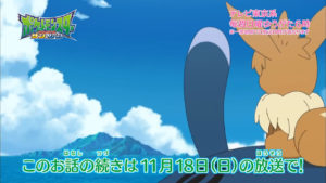 trailer_eevee_ep04_img03_serie_sole_luna_pokemontimes-it