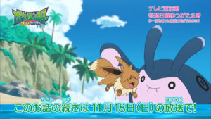 trailer_eevee_ep04_img05_serie_sole_luna_pokemontimes-it