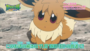 trailer_eevee_ep04_img08_serie_sole_luna_pokemontimes-it