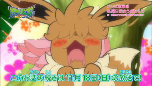 trailer_eevee_ep04_img10_serie_sole_luna_pokemontimes-it