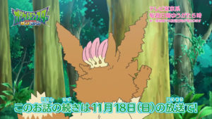 trailer_eevee_ep04_img12_serie_sole_luna_pokemontimes-it
