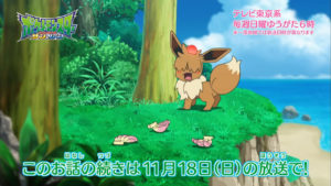 trailer_eevee_ep04_img13_serie_sole_luna_pokemontimes-it