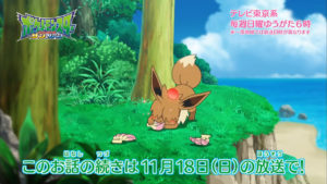 trailer_eevee_ep04_img14_serie_sole_luna_pokemontimes-it