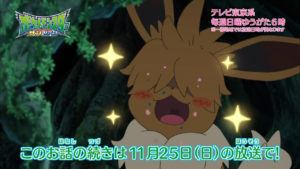 trailer_eevee_ep05_img02_serie_sole_luna_pokemontimes-it