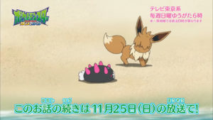 trailer_eevee_ep05_img03_serie_sole_luna_pokemontimes-it