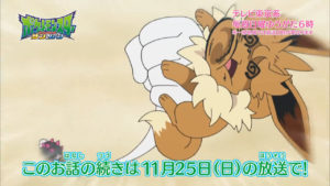 trailer_eevee_ep05_img07_serie_sole_luna_pokemontimes-it