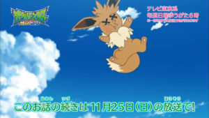 trailer_eevee_ep05_img08_serie_sole_luna_pokemontimes-it