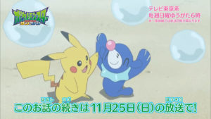 trailer_eevee_ep05_img10_serie_sole_luna_pokemontimes-it