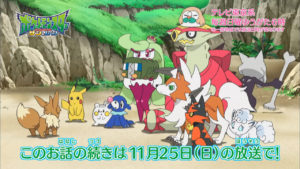 trailer_eevee_ep05_img11_serie_sole_luna_pokemontimes-it